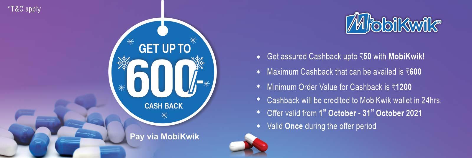 Get Upto 600 Mobikwik Cash Back
