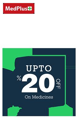 Prescription Offer