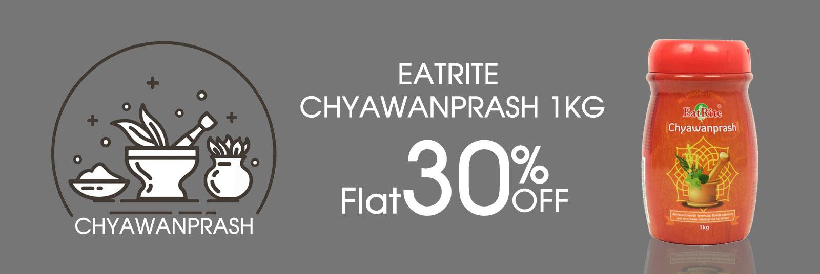 Eatrite Chyawanprash