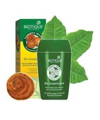 BIOTIQUE SANDALWOOD FACE & BODY SUN CREAM SPF 50 UVA/UVB 55GM