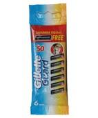 GILLETTE GUARD 6S CARTRIDGES
