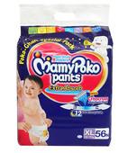 Mamy Poko Pants Xl 56 S
