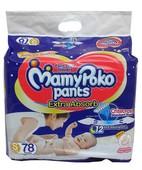 MAMY POKO PANTS S 78S