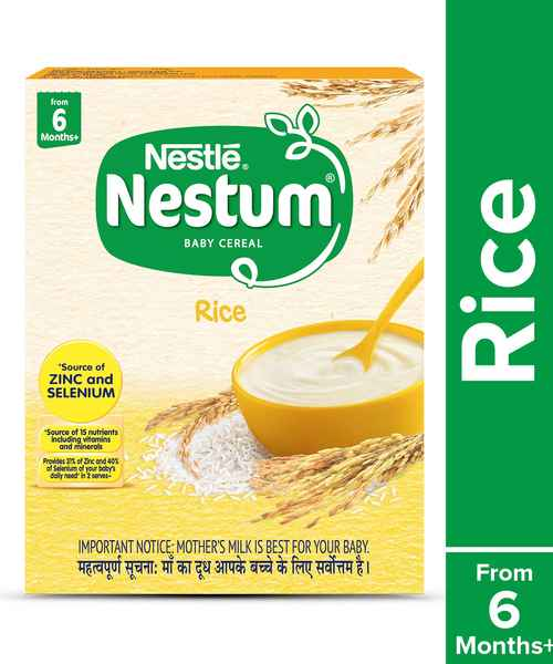 NESTUM FORTIFIED BABY CEREAL STAGE 1, RICE 300GM ( NESTLE ...