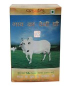 PATANJALI COWS GHEE 1LTR
