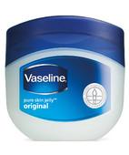 VASELINE WHITE PETROLEUM JELLY CREAM 42GM