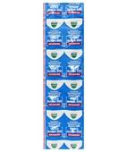 BENADRYL COUGH FORMULA 50ML SYP ( BENADRYL ) - Buy BENADRYL