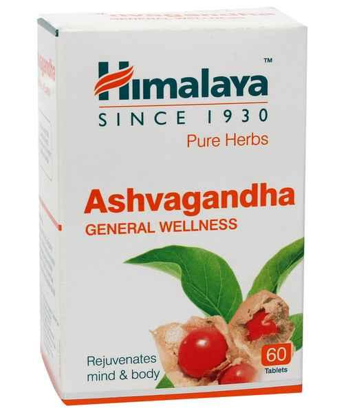HIMALAYA ASHVAGANDHA CAPSULES 60S