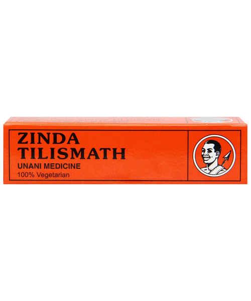 ZINDA TILISMATH 10ML