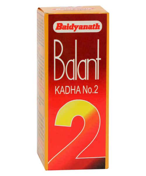BALANT KADA NO 2 SYP