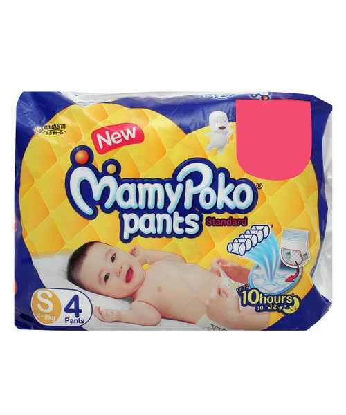 MAMYPOKO PANT STYLE STANDARD DIAPERS - S 8S