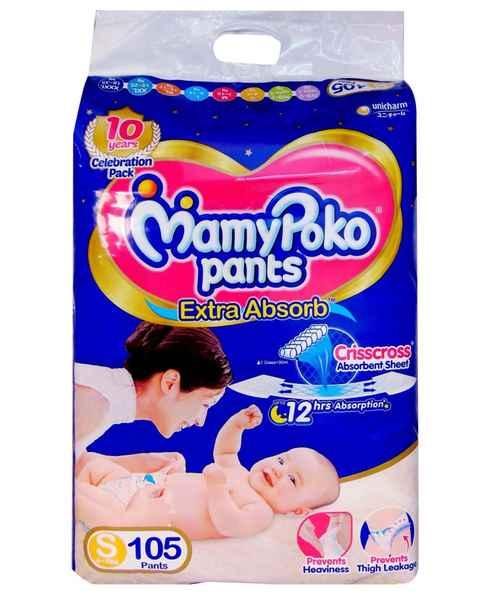 MAMY POKO PANTS S 105S