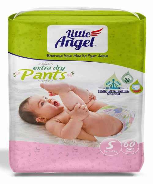 LITTLE ANGEL BABY PULL UPS S 60